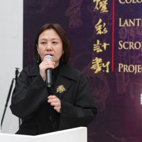 "08 Guo Xiaoyan Deputy Director of Beijing Minsheng Art Museum delivered a speech at the opening ceremony 290x290 - The Large-Scale Comprehensive Art Project ""Qiu's Notes on the Colorful Lantern Scroll Project"" Has Finished"