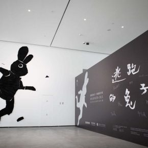 "08 Installation view of the exhibition 290x290 - Deconstructing the Self and Running Forward: ""Rabbit on the run"" Chen Xi's New Works Kicked Off at Beijing Minsheng Art Museum"