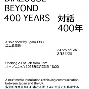 Poster 290x290 - Dialogue beyond 400 years: A Solo Show by Etsu Egami Displaying in London
