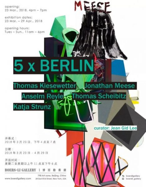 "Poster of 5 X BERLIN 469x598 - Boers-Li Gallery announces ""5 X BERLIN"" to be unveiled in Beijing"