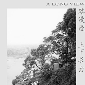 "SCop presents ""Lois Conner: A Long View"" in Shanghai"
