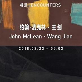 """PIFO Gallery presents """"ENCOUNTERS: John McLean · Wang Jian"""" in Beijing"""