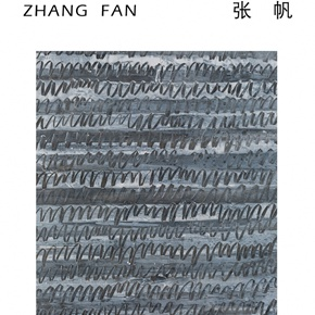 Ginkgo Space presents the first solo exhibition of Zhang Fan