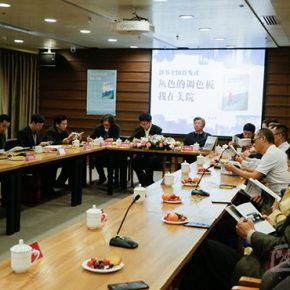 """01 The book launch of """"The Gray Palette When I Studied at CAFA"""" was held at the VIP room of CAFA Art Museum 290x290 - Stories of Artistic Growth: """"The Gray Palette: When I Studied at CAFA"""" has been officially published"""