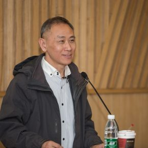 01 Zhang Qiqun Professor of the Department of Philosophy and PhD Supervisor from Peking University 290x290 - Zhang Qiqun: Why Did the Qin & Han People Believe in Yin-Yang and the Five Elements?