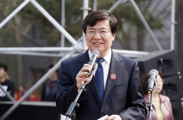 04 Gao Hong Party Secretary of CAFA who chaired the opening ceremony 598x394 - The Central Academy of Fine Arts kicked off its centennial celebrations on April 1 2018