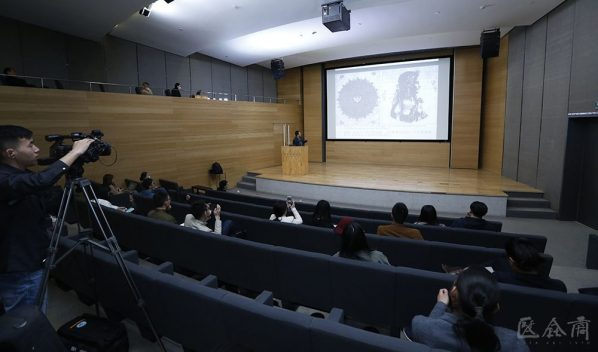 04 View of the lecture 598x352 - Zhang Gan: The Re-evaluation of the Value of the Academism and A Review of the Influence of Xu Beihong