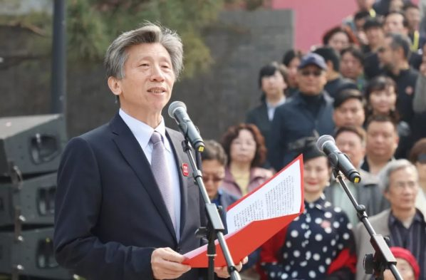 05 Fan Di'an President of CAFA delivered a speech at the ceremony 598x393 - The Central Academy of Fine Arts kicked off its centennial celebrations on April 1 2018