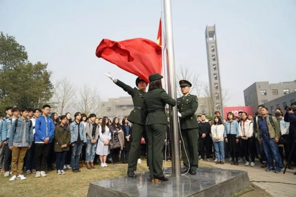 06 The flag rising ceremony.webp  598x399 - The Central Academy of Fine Arts kicked off its centennial celebrations on April 1 2018