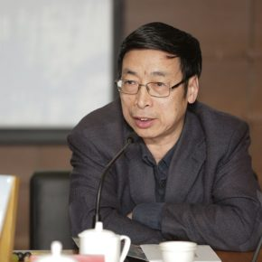 """06 Yin Shuangxi Director of the Journal of CAFA 290x290 - Stories of Artistic Growth: """"The Gray Palette: When I Studied at CAFA"""" has been officially published"""