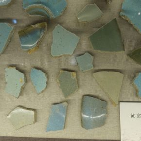 "12 Toshiyuki Kitas Source of Inspiration Celdon Song Dynasty 290x290 - Toshiyuki Kita: ""Drawing inspiration from traditions while infusing design with the soul"""
