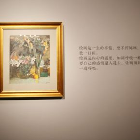 "28 Installation view of the exhibition 290x290 - He has never stopped drawing though he has reached old age: ""Dai Ze Art Exhibition"" Debuted at the National Museum of China"