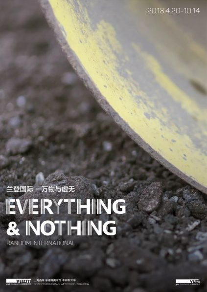 "Poster of Everything Nothing 423x598 - Yuz Museum Shanghai presents ""Everything & Nothing"", Random International's first solo exhibition in Asia"