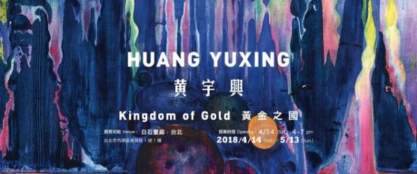 "Poster of Kingdom of Gold Huang Yuxing Solo Exhibition 598x249 - Whitestone Gallery presents ""Kingdom of Gold: Huang Yuxing Solo Exhibition"" in Taipei"