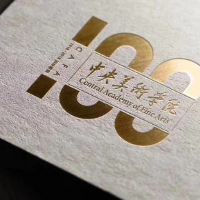 WeChat Pictures 01 290x290 - The Central Academy of Fine Arts kicked off its centennial celebrations on April 1 2018