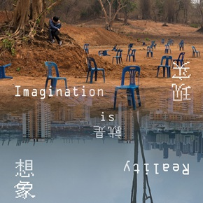"""ShanghART presents """"Imagination is Reality: Hu Jieming & Hu Weiyi's South East Asia Residency Exhibition"""" in Singapore"""