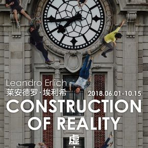 """00 Poster_Leandro Erlich_Construction of Reality 290x290 - HOW Art Museum presents """"Construction of Reality"""" featuring work by Argentine artist Leandro Erlich"""