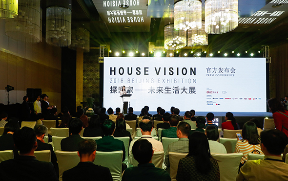 00 View of the press conference - Exploring Future Lifestyles: The Press Conference hosted by China House Vision
