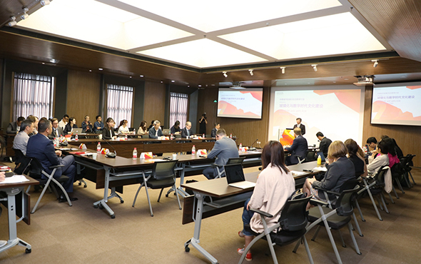 00 featured image 1 - The Dialogue between China and Germany in the Digital Age: CAFA Holds the Sino-German Urban Development & Cultural Innovation Seminar