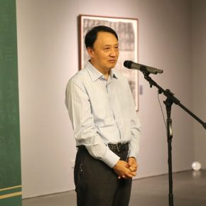 "01 Vice Chairman of the China Artists Association Chairman of the Beijing Artists Association and Director of the Art Committee of the Beijing Fine Art Academy Wang Mingming delivered a speech 290x290 - ""Searching for Treasures from History – Art Historian Li Song's Scholarships and Collections"" was launched"