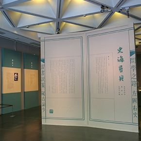 """Searching for Treasures from History – Art Historian Li Song's Scholarships and Collections"" was launched"