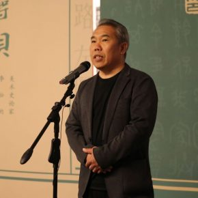 "02 Deputy Party Secretary of CAFA Wang Shaojun delivered a speech 290x290 - ""Searching for Treasures from History – Art Historian Li Song's Scholarships and Collections"" was launched"