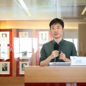 02 Guo Weiqi Academic Director of OCAT Institute 290x290 - Words and Images: OCAT Institute, First Session of W.J.T. Mitchell Workshop Launched