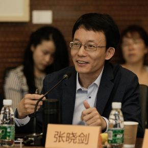 "03 Deputy Dean of the School of Art and Design at Wenzhou University Zhang Xiaojian 290x290 - The Symposium on ""From West to East: Visions and Methods of Chinese and Western Art Criticism in the 20th Century"" was held at CAFA"