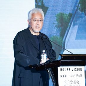 03 The founder of China House Vision and the chief planner of China House Vision Kenya Hara delivered a speech 290x290 - Exploring Future Lifestyles: The Press Conference hosted by China House Vision