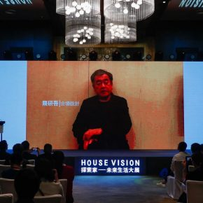 04 Architect Kengo Kuma will design the entire space structure 290x290 - Exploring Future Lifestyles: The Press Conference hosted by China House Vision