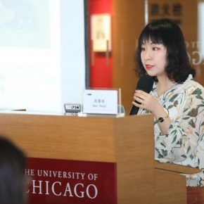 04 Bao Huiyi Assistant Professor of Fudan University 290x290 - Words and Images: OCAT Institute, First Session of W.J.T. Mitchell Workshop Launched