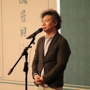 "04 President and Editor in chief of ""Fine Art"" magazine of the China Artists Association Shang Hui delivered a speech 290x290 - ""Searching for Treasures from History – Art Historian Li Song's Scholarships and Collections"" was launched"