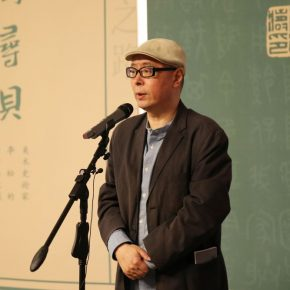 "05 Deputy Dean of the School of Humanities CAFA Li Jun delivered a speech 290x290 - ""Searching for Treasures from History – Art Historian Li Song's Scholarships and Collections"" was launched"