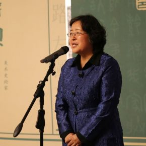"06 Deputy Director of the National Art Museum of China An Yuanyuan delivered a speech 290x290 - ""Searching for Treasures from History – Art Historian Li Song's Scholarships and Collections"" was launched"