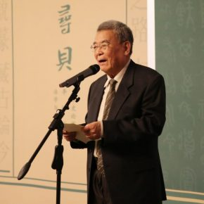"07 Li Song delivered a speech at the opening ceremony 290x290 - ""Searching for Treasures from History – Art Historian Li Song's Scholarships and Collections"" was launched"