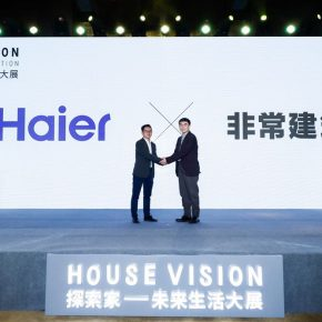 07 Representatives of companies and designers introduced the concepts and ideas of pavilions 290x290 - Exploring Future Lifestyles: The Press Conference hosted by China House Vision