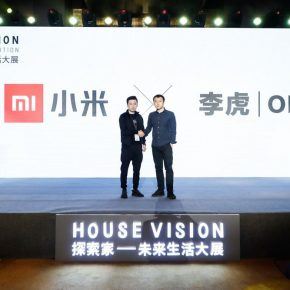 08 Representatives of companies and designers introduced the concepts and ideas of pavilions 290x290 - Exploring Future Lifestyles: The Press Conference hosted by China House Vision