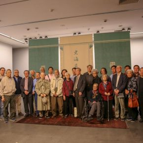 "09 Group photo of the honored guests at the opening ceremony 290x290 - ""Searching for Treasures from History – Art Historian Li Song's Scholarships and Collections"" was launched"