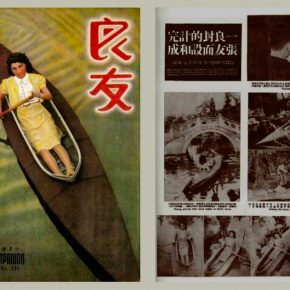 09 In 1929 Sheji and Design appeared in the 35th issue of Shanghai Liangyou Pictorial In 1941 the title cover design appeared in Liangyou 290x290 - From Single Creation to System Construction: 40 Years of Chinese Design and New Opportunities