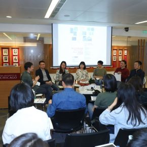 09 Roundtable Discussion 290x290 - Words and Images: OCAT Institute, First Session of W.J.T. Mitchell Workshop Launched
