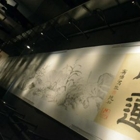 10 Installation view of the exhibition 290x290 - Tasteful Leisure among Flowers – Contemporary Chinese Bird-and-Flower Painting Exhibition