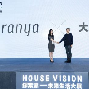10 Representatives of companies and designers introduced the concepts and ideas of pavilions 290x290 - Exploring Future Lifestyles: The Press Conference hosted by China House Vision
