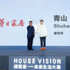 11 Representatives of companies and designers introduced the concepts and ideas of pavilions 290x290 - Exploring Future Lifestyles: The Press Conference hosted by China House Vision