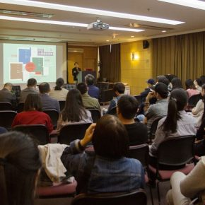 """12 """"From Images to Thoughts"""" academic seminars 290x290 - Images with Their Own Thoughts: """"From Images to Thoughts"""" Academic Seminar"""