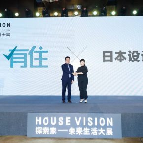 12 Representatives of companies and designers introduced the concepts and ideas of pavilions 290x290 - Exploring Future Lifestyles: The Press Conference hosted by China House Vision