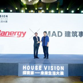 13 Representatives of companies and designers introduced the concepts and ideas of pavilions 290x290 - Exploring Future Lifestyles: The Press Conference hosted by China House Vision
