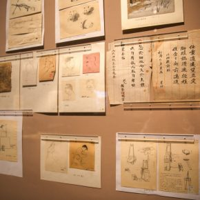 "16 Installation view of the exhibition 1 290x290 - ""Searching for Treasures from History – Art Historian Li Song's Scholarships and Collections"" was launched"