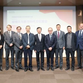 17 Group Photo of Honored Guests 290x290 - The Dialogue between China and Germany in the Digital Age: CAFA Holds the Sino-German Urban Development & Cultural Innovation Seminar