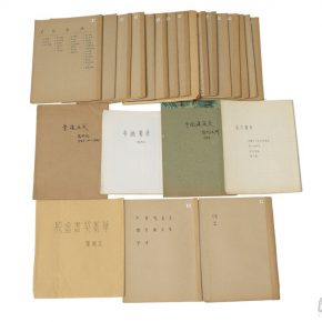 "20 Li Song's hand written textbooks of art history and his study notes 290x290 - ""Searching for Treasures from History – Art Historian Li Song's Scholarships and Collections"" was launched"