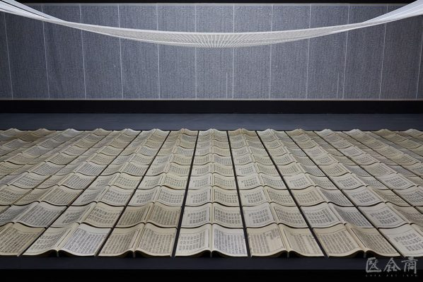 21 Book from the Sky 1987 1991 at the United Art Museum Wuhan. Mixed Media Installation 598x399 - UCCA announces Xu Bing's most comprehensive institutional exhibition opening July 21 in Beijing